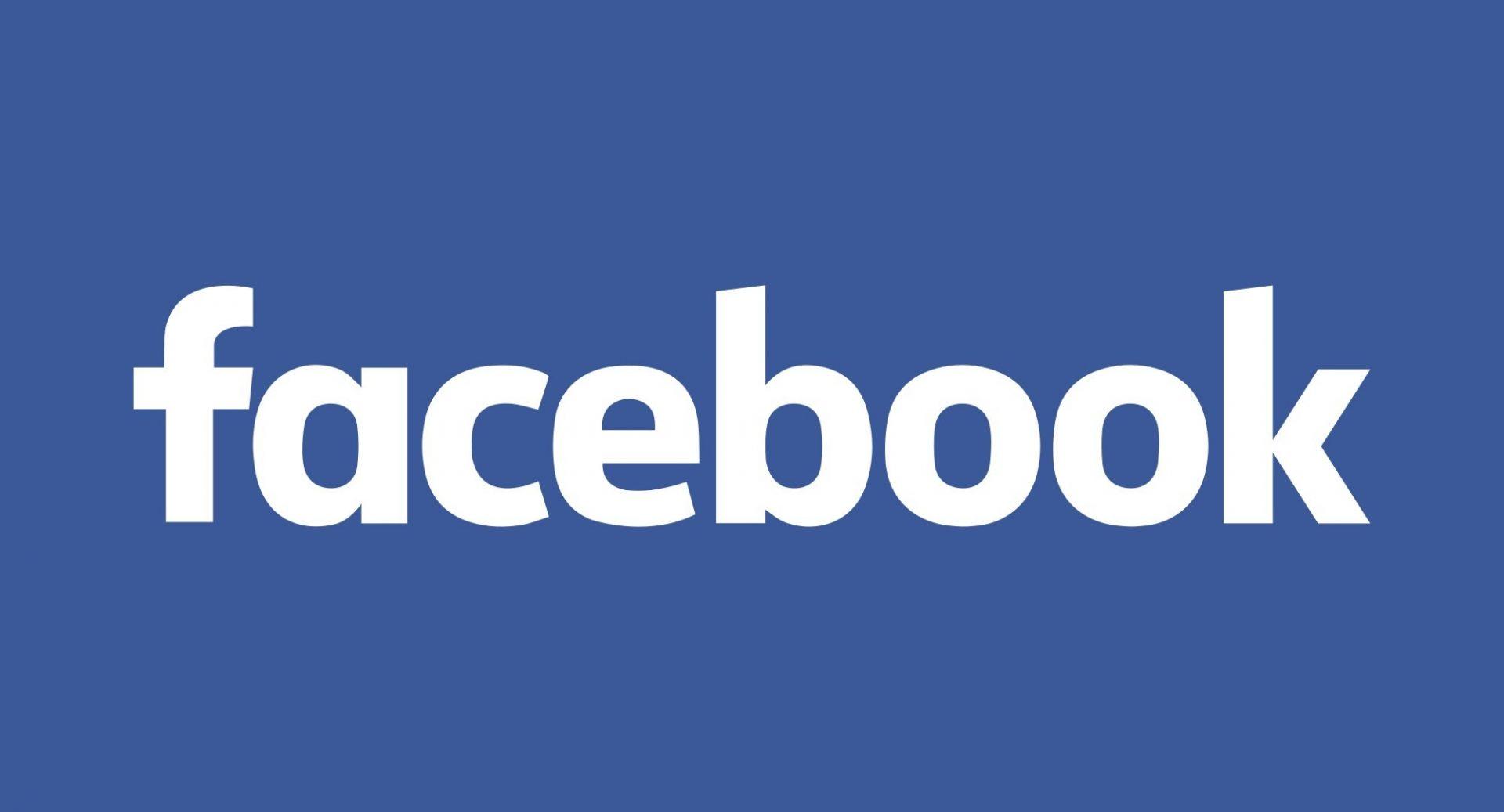 Facebook Ads Werbeanzeigen im Sozialen Netzwerk